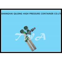China Digital High Pressure Oxygen Regulator With Flow Meter Health Care Product  YR-86-31 wholesale