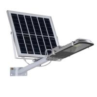 China 100w Solar LED Street Light With Pole All In One Integrated Sensor Panel Type on sale