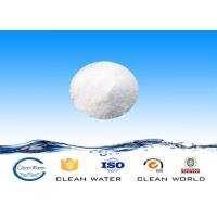 China Cationic Polyacrylamide PAM / Pam Water Treatment  for papermaking water wholesale