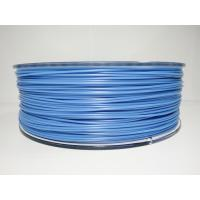 China 1.75mm White ABS 3D Printer Filament - 1kg Spool (2.2 lbs) - Dimensional Accuracy +/- 0.03mm wholesale