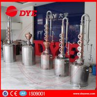 China 50L / 100L / 150L / 200L red copper alcohol distilling machine for makong wine wholesale