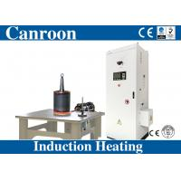 China CE Certificated Large Power Induction Brazing Machine for Short circuit Ring of Electric Motor wholesale