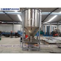 Buy cheap Belt Driven Animal Feed Mixer Machine , Electric Motor Conical Screw Mixer from wholesalers