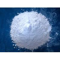 China Chlorpheniramine Maleate Anti - Allergic Raw Material wholesale