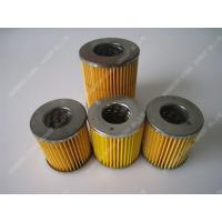 China S195 Fuel Filter Element Single Cylinder Diesel Engine Spare Parts  Yellow Color 100pcs Per Carton wholesale