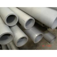 China Cold Rolled Duplex Stainless Steel Tube UNS32750 1.4462 High Srength SS Pipe wholesale
