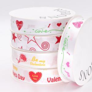 China Eco - Friendly Decorative Fabric Ribbon Satin Material Custom Printed Logo wholesale