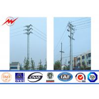 Buy cheap 18m steel utility pole power line pole For 33kv transmission line steel pole from wholesalers