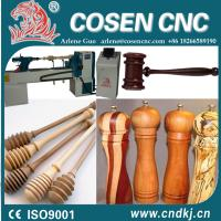 China Latest design high efficiency portable wood turning lathe to machinery wholesale