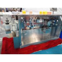China 2 Filling Nozzles Ampoule Tube Forming Filling Sealing Machine Filling Volume 1-50ml wholesale