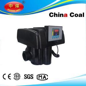 China Soften valve 63510B(F74B1) wholesale