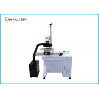 Buy cheap Red Light 20w Laser Marking Equipment Smoking Purifier For Metal Building Materials from wholesalers