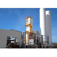 China High Efficiency Cryogenic Air Separation Plant Natural Gas Equipment Mini Lng Plant wholesale