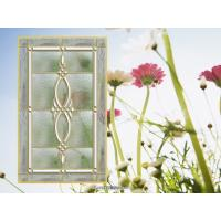 China Colorful Tempered Glass Sheets, Heat Resistant Safety Glass Panels on sale