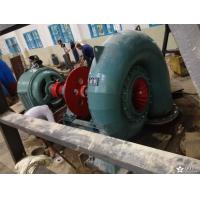China Power Station Small Hydro Turbines Micro Hydro Turbine Generator wholesale