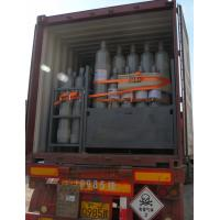 Buy cheap Anhydrous Hydrogen Chloride HCL Gas Factory Price 99.9%-99.999% from wholesalers