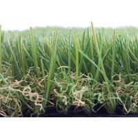 Buy cheap Green PE + PP Artificial Grass Landscaping For Kindergarten Heat Resistant from wholesalers