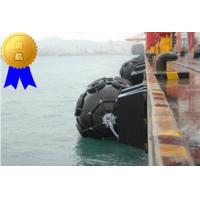 China Anti Explosion Natural Rubber Floating Pneumatic Fender for Prevention of Collision on sale