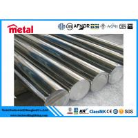 China Alloy C 276 Steel Round Bar , Hastelloy C276 Silver Copper Nickel Pipe Fittings wholesale