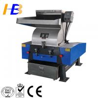 China Recycled Shoe Sole PVC Crusher Machine Used For Drink Bottle Label / Bottle Cap wholesale