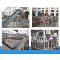 China Large Capacity Plastic Pp Pe Film Washing Line Free Spare Parts Low Noise on sale