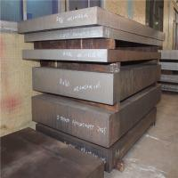 China S50C/1.1210/SAE1015/50# Plastic Mould Steel Plate For Carbon Steel wholesale