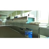Buy cheap Stainless Steel Flight Type Dishwasher For Central Kitchen 5000-8000 Pcs Dishes from wholesalers