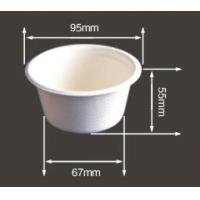 China BAGASSE BIO-DEGRADABLE CUP, GOOD SUBSTITUTE OF PAPER AND PLASTIC CUPS, FOR HOT OR COLD BEVERAGES, CAN FIT WITH LID/COVER on sale