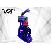China Virtual Reality Rider Simulations Video Game Machine With Vibration Function wholesale