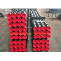 China Friction Welding Drill Pipe Water Well Drilling Drill Tube 60mm  - 114mm wholesale