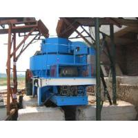 China VSI Sand Machine wholesale