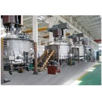 Buy cheap Agitated beating nutsche filter dryer no leakage solid - liquid machine two in from wholesalers