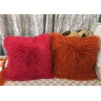 Buy cheap Long Mongolian sheepskin Pillow Two Toned Tibetan lamb fur cushion pillow cover from wholesalers