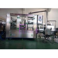 China High Speed Filling Machine wholesale