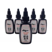 China Popular Permanent Tattoo Ink 30ml / 1oz KURO SUMI Good Color Tattoo Ink wholesale