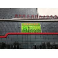 Buy cheap Outdoor Led Signage Display P10 Outdoor Advertising Led Screens from wholesalers