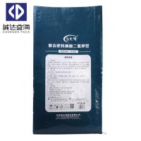 China Agriculture Waterproof Breathable BOPP Woven Bags High Strength UV Light Resistance wholesale