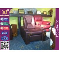 China Synthetic Leather Home Theater Seating Sofa With Recline Function wholesale