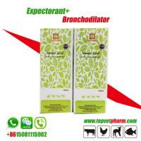 China Natural Remedies Expectorant Bronchodilator For Layer Broiler Farming wholesale
