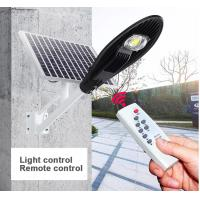 China Smart Control Solar Powered LED Street Lights 3000 - 6500K CCT Easy Install wholesale
