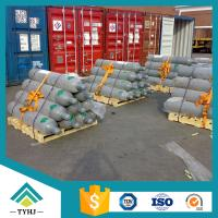 China Sell High Quality Difluoromethane(R32,CH2F2) wholesale
