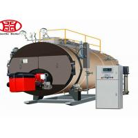 China 1 - 25 T/H Capacity Industrial Gas Fired Steam Boilers With Imported Burner wholesale