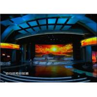 China 640mm x 640mm HD Indoor 5mm SMD2020 Die-casting Aluminum Cabinet Stage Rental LED Display wholesale