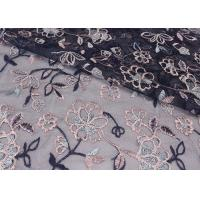 Buy cheap 51' Floral Embroidered Mesh Lace Fabric Polyester Tulle Fabric Sampling Customize from wholesalers
