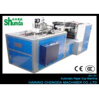 China Hot And Cold Drinks Automatic Paper Cup Machine 135 - 450 Gram 1.5 Tons wholesale