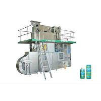 Buy cheap Prisma Carton Aseptic Beverage Packaging Machine for 200 - 330ml from wholesalers