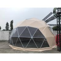 China UV Resistant Hotel Geodesic Event Domes Tent Yellow Color In The Desert wholesale