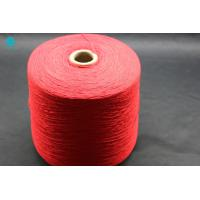 Buy cheap Colorful Cotton Thread Rolls In Bobbin For Filter Rod To Change Cigarette Tasty from wholesalers