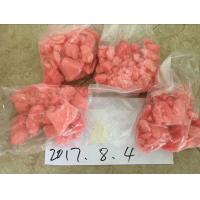 China Big Pink Crystal BKEBDP CAS 8492312-32-2 Legal Research Chemicals BKEBDP wholesale