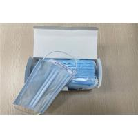 China Perfect Fitting Design Disposable Face Mask Low Resistance To Breathing wholesale